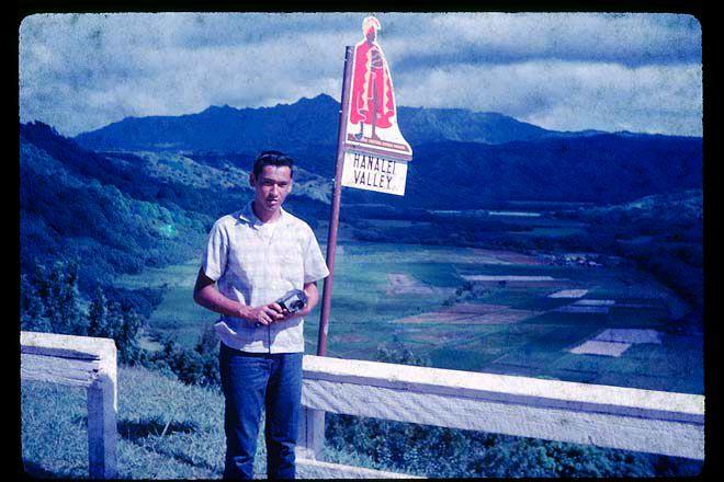 Kauai 1963