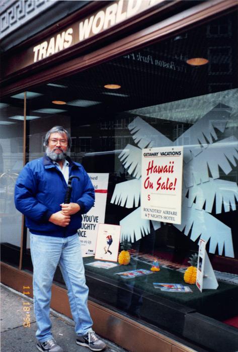 Melbourne c.1993